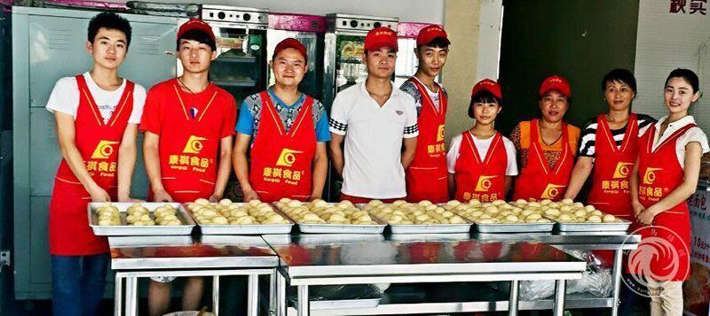 温江康祺食品厂 西点创业学员 刘香芹